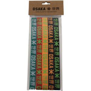 Osaka Elastic Headbands Yang