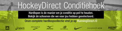 HockeyDirect Conditiehoek