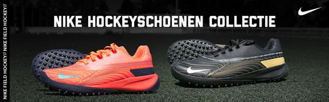 Nike Hockeyschoenen Online Kopen HockeyDirect.nl