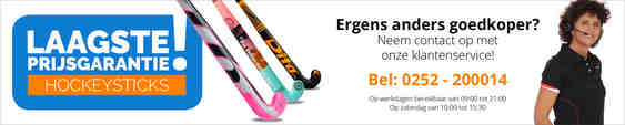 2ff11ed7eba Hockeystick - Online Kopen - HockeyDirect